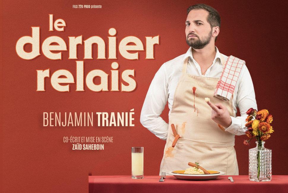 Benjamin Tranié